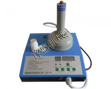 YSYF-500B型电磁感应封口机